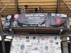 2020/2021 кубок Европы